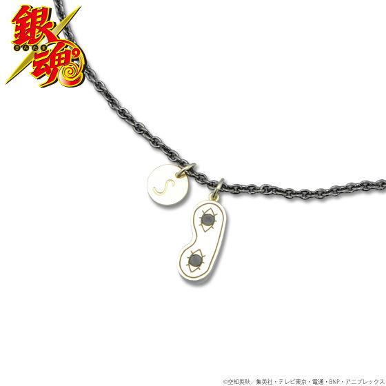 【再販売】銀魂 沖田アイマスクネックレス