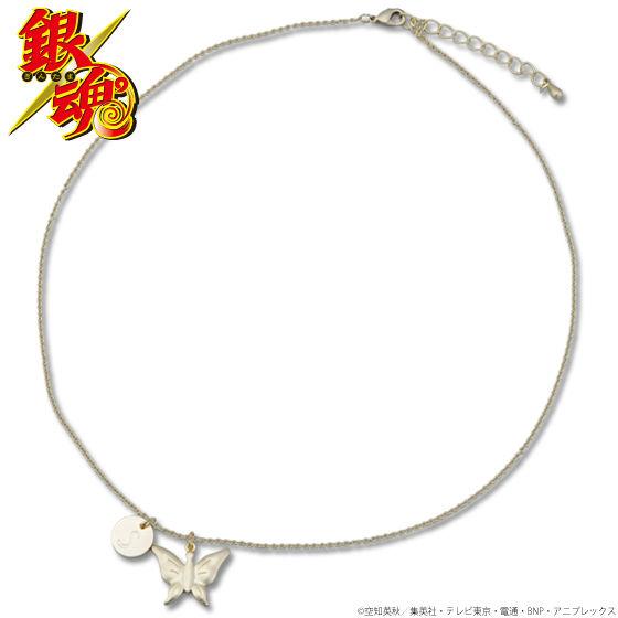 【再販売】銀魂 高杉蝶ネックレス