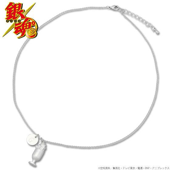 【再販売】銀魂 銀時パフェネックレス(購入特典なし)