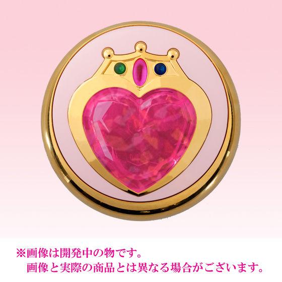 美少女戦士セーラームーン ムーンライトメモリーシリーズ プリズムハートコンパクトミラーケース