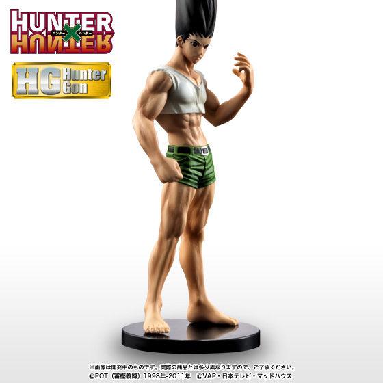 【抽選販売】HUNTER×HUNTER ゴン