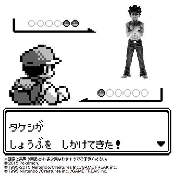 【抽選販売】HG タケシ