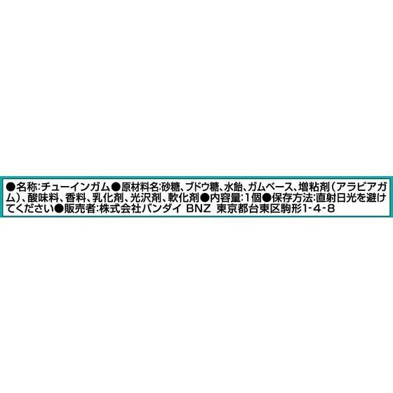 妖怪ウォッチ カンタンクミタテール(10個入)
