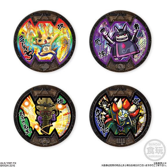 妖怪ウォッチ 妖怪メダルバスターズラムネ2(20個入)