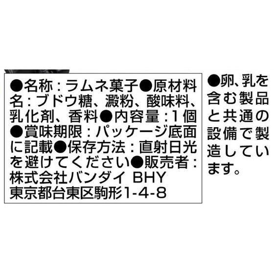 仮面ライダーゴースト ガンガンチェンジゴースト2(10個入)