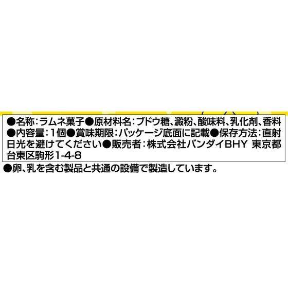 アンパンマンうきうきゲーム(10個入)