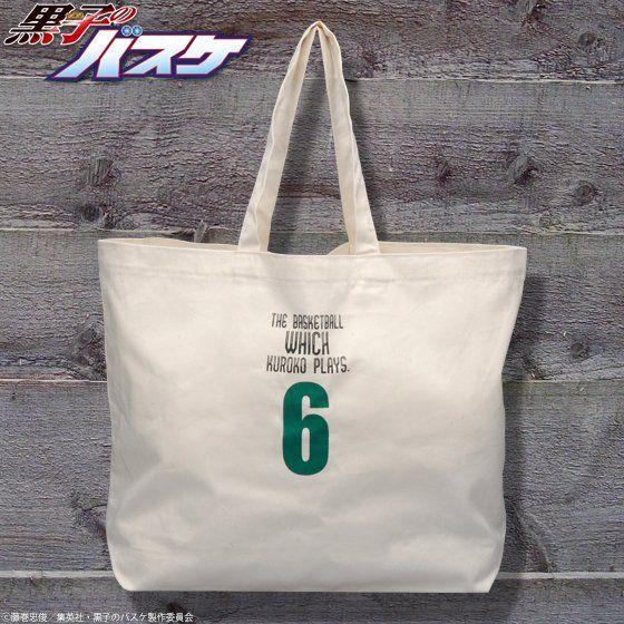黒子のバスケ 英語セリフトートバッグ 緑間真太郎
