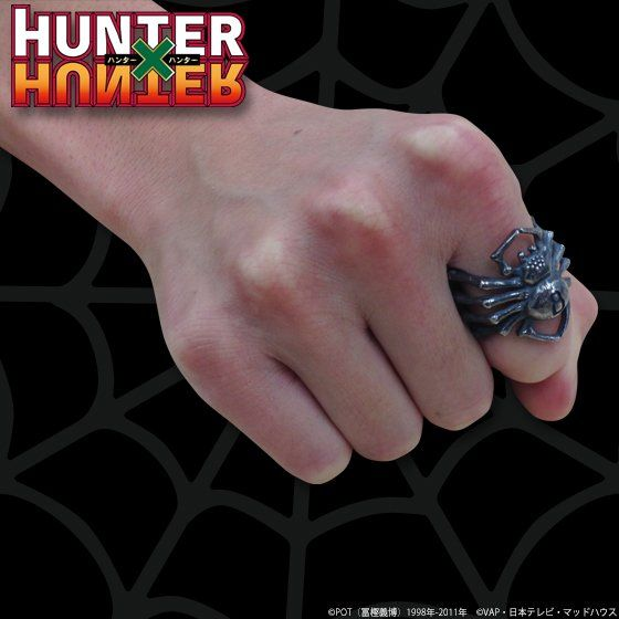 【受注生産】HUNTER×HUNTER 旅団クモリング ナンバー8 シズク