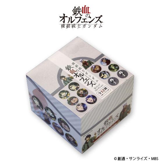 機動戦士ガンダム 鉄血のオルフェンズ 缶バッジコレクション