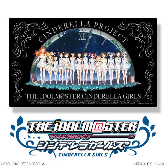 アイドルマスター シンデレラガールズ フレキシブルラバーマット キービジュアル  〜Power of Smile ver.〜