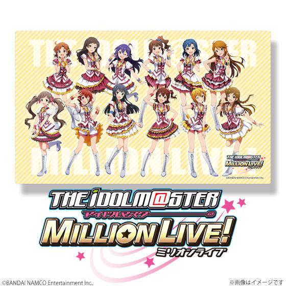 アイドルマスターミリオンライブ! M@STERS OF IDOL WORLD!!2015 メモリアルフレキシブルラバーマット