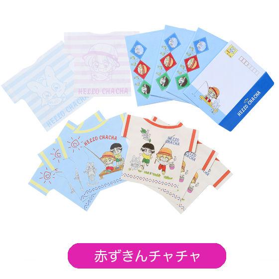 りぼん メモリアルレターセット