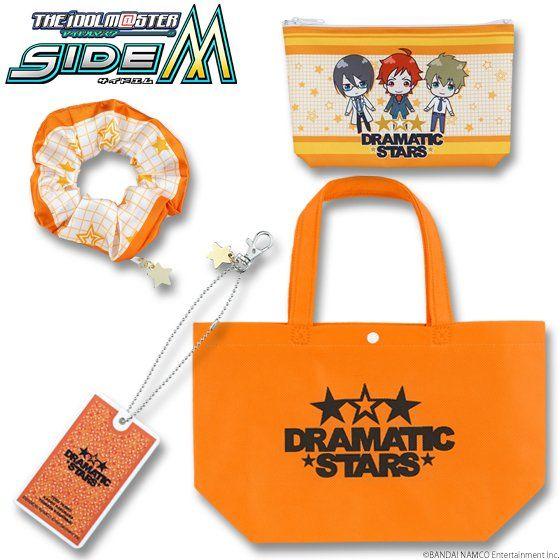 アイドルマスターSide M C89 DRAMATIC STARSセット