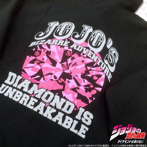ジョジョの奇妙な冒険 第4部 ダイヤモンドは砕けない アンブレイカブルパーカー