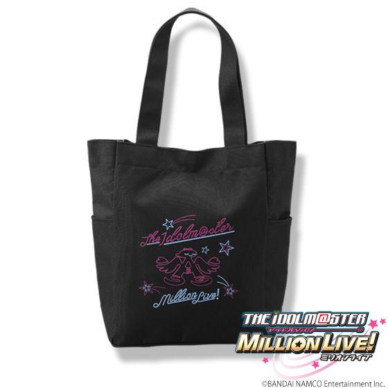 アイドルマスター ミリオンライブ! コミックマーケット89ウインターセット