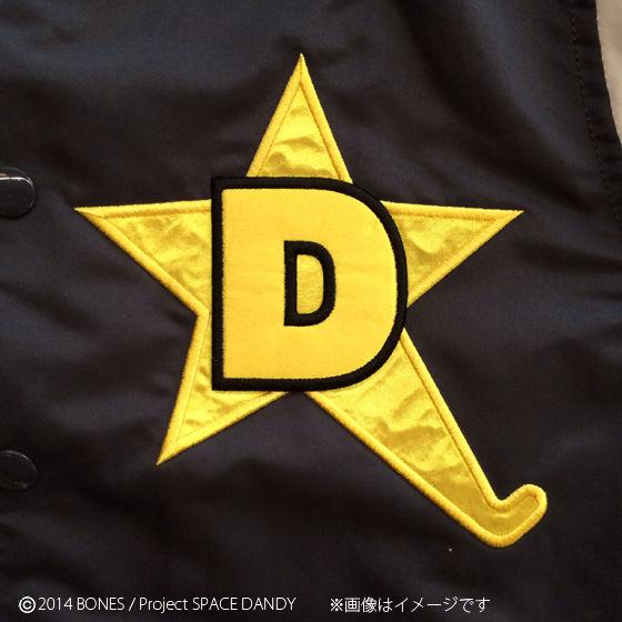 スペース☆ダンディ ダンディスカジャン