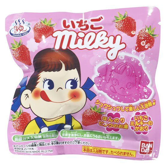 きゃらゆ〜 ミルキー