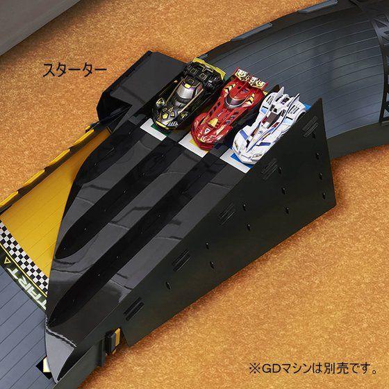 ゲキドライヴ RC-02 ハイスピードレースウェイ