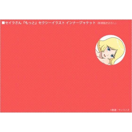 ガンダムさん Blu-ray Disc【BVC限定版】