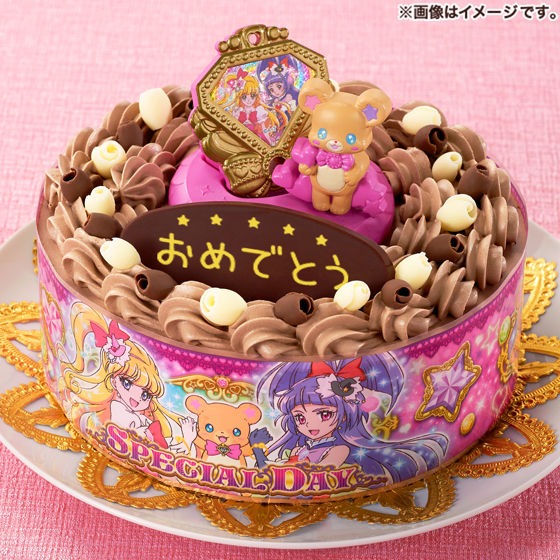 キャラデコスペシャルデー 魔法つかいプリキュア!(チョコクリーム)