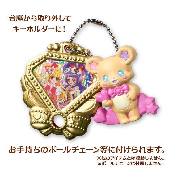 【プリキュアテレフォン電話メモ付】キャラデコ スペシャルデー 魔法つかいプリキュア!(チョコクリーム)