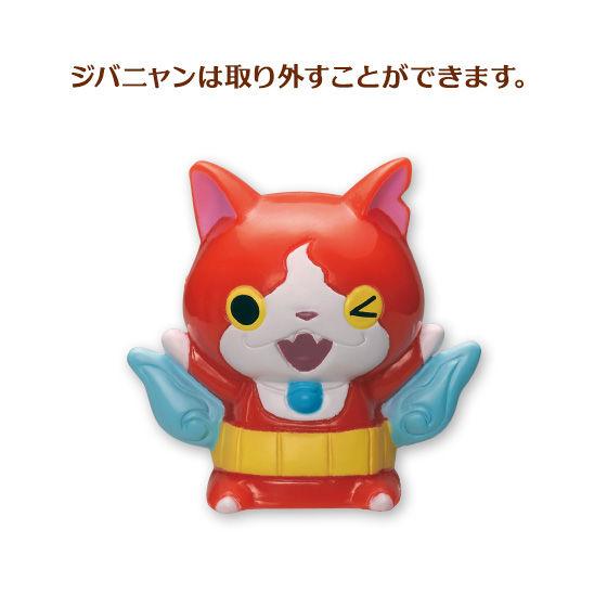 キャラデコ スペシャルデー 妖怪ウォッチ(5号サイズ)