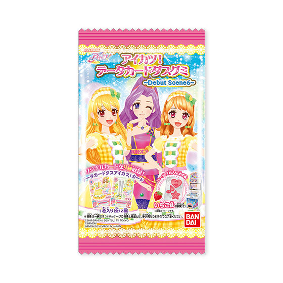 アイカツ!データカードダスグミ 〜Debut Scene6〜(20個入)