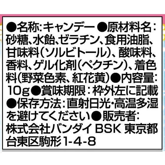 「アイカツ!データカードダスグミ~Debut Scene6~」発売★