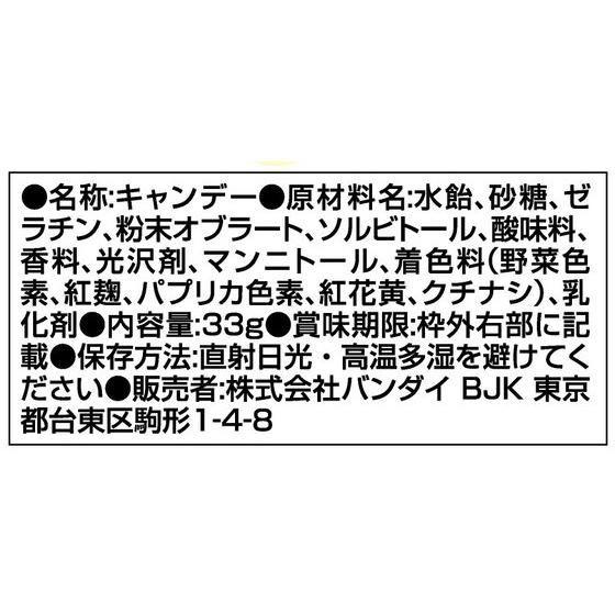 プリキュア リンクルストーングミ(14個入)