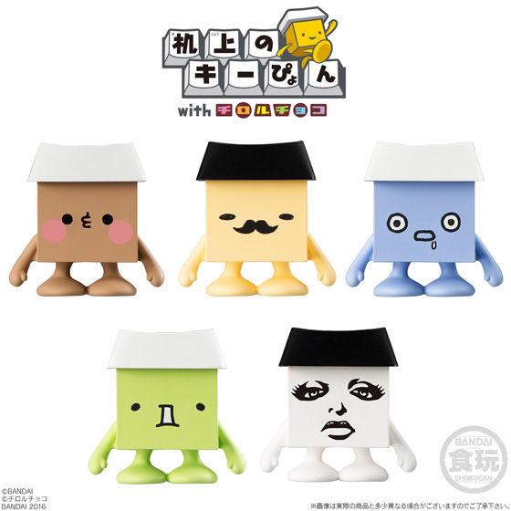 机上のキーぴょん with チロルチョコ(12個入)