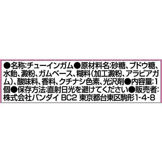 プリキュア クリアプレートマスコット(10個入)