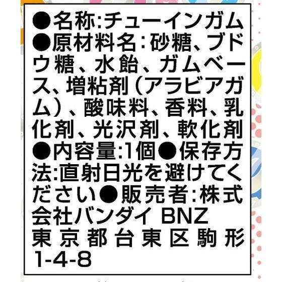 妖怪ウォッチ ともだち妖怪大集合!!其の7(20個入)