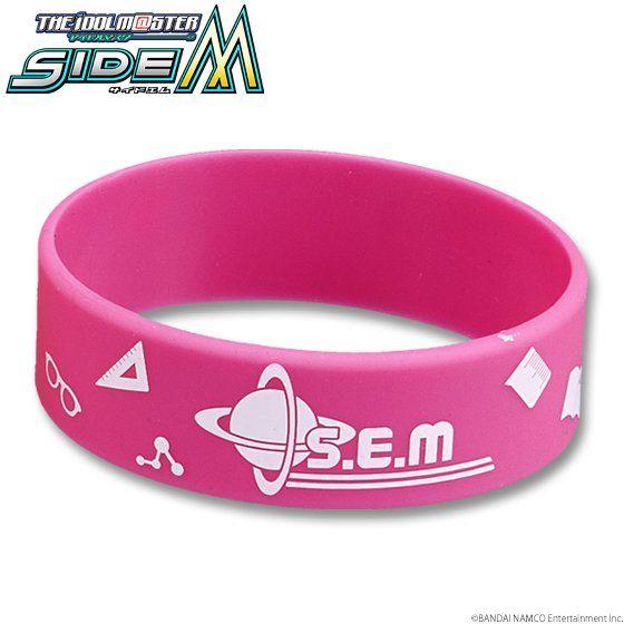 アイドルマスター SideM ラバーバングル