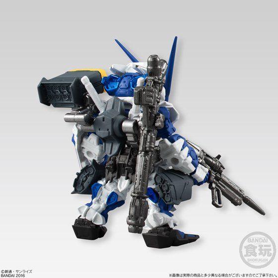 FW GUNDAM CONVERGE EX11 �K���_���A�X�g���C�u���[�t���[��