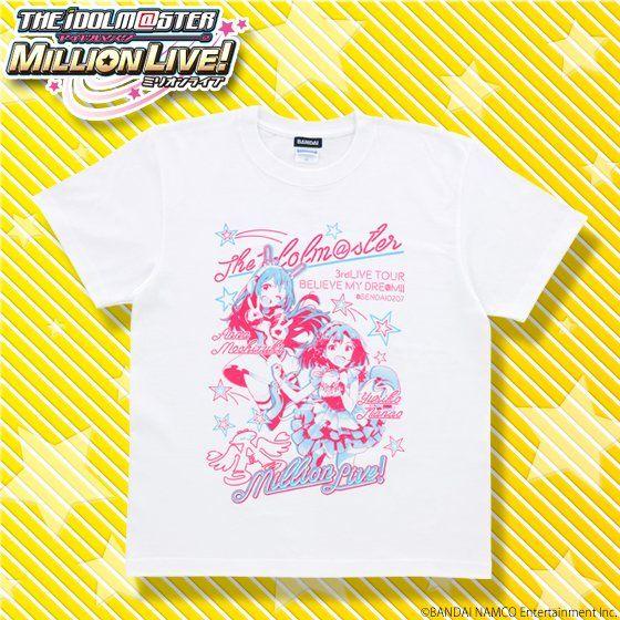 アイドルマスター ミリオンライブ! 3rdLIVE EXTRA Tシャツ@SENDAI0207