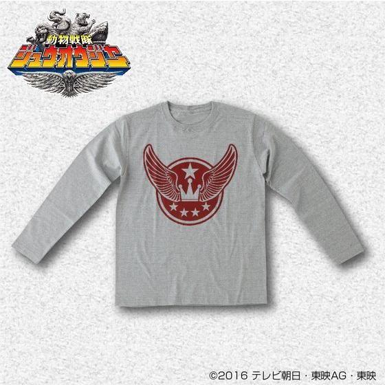動物戦隊ジュウオウジャー ジュウオウイーグル/風切大和 長袖Tシャツ ミックスグレー