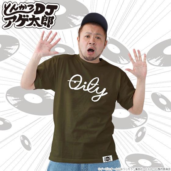 とんかつDJアゲ太郎 DJ Oily Tシャツ