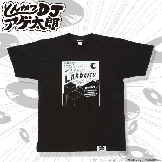 とんかつDJアゲ太郎 LARDCITY Tシャツ
