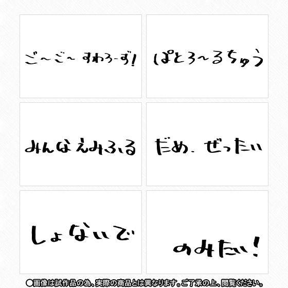 S.H.Figuarts つば九郎