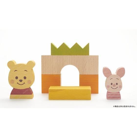 Disney|KIDEA<ピグレット>