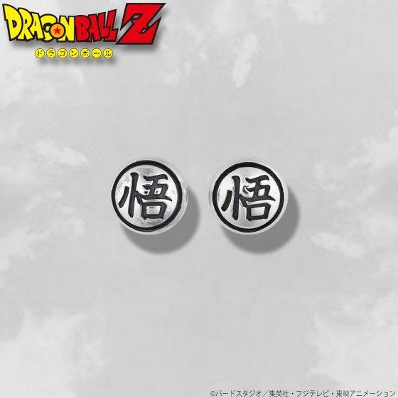 ドラゴンボールZ 悟マークSilver925ピアス