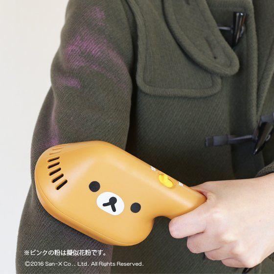 リラックマ 衣類用花粉クリーナー【送料無料】