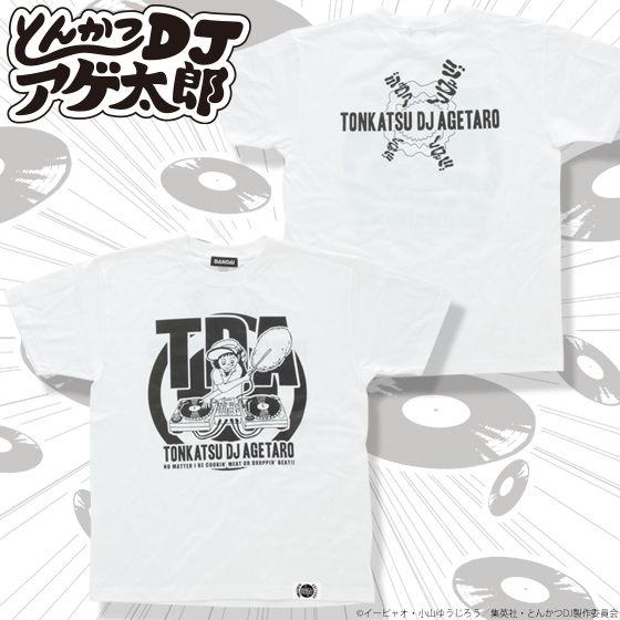 とんかつDJアゲ太郎  DJ AGETARO Tシャツ
