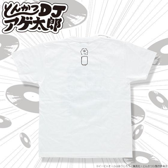 とんかつDJアゲ太郎 chill out Tシャツ