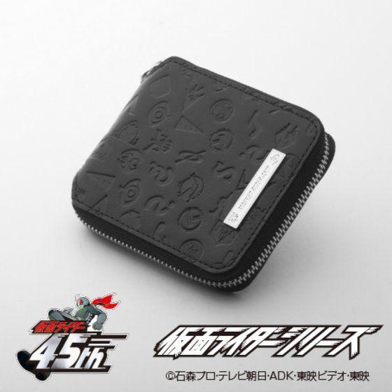 仮面ライダーシリーズ45周年記念 本革ラウンド二つ折り財布