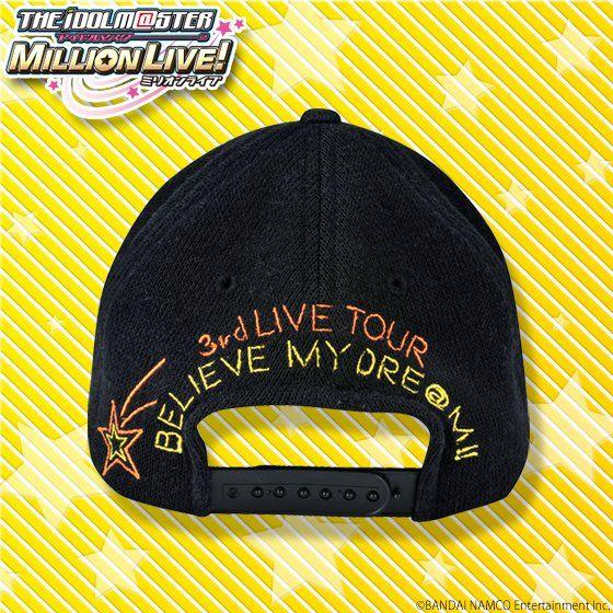 アイドルマスター ミリオンライブ!3rdLIVE  キャップ