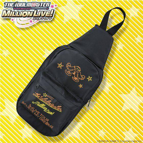 アイドルマスター ミリオンライブ!3rdLIVE  ボディバック