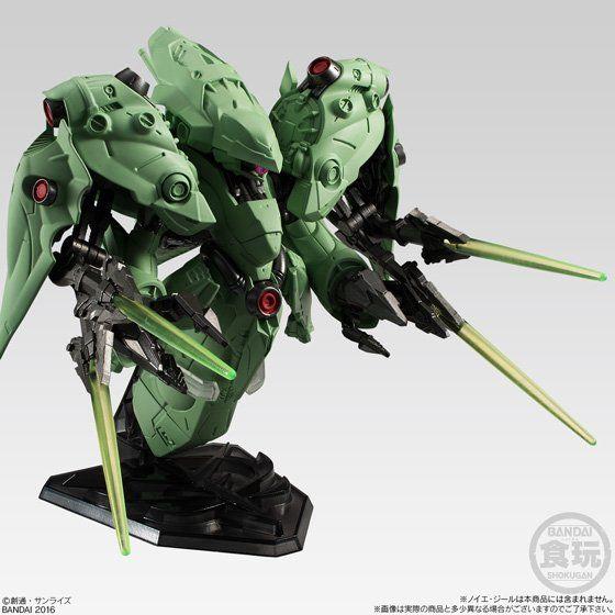 FW GUNDAM CONVERGE 0083最終決戦オプションセット【プレミアムバンダイ限定】