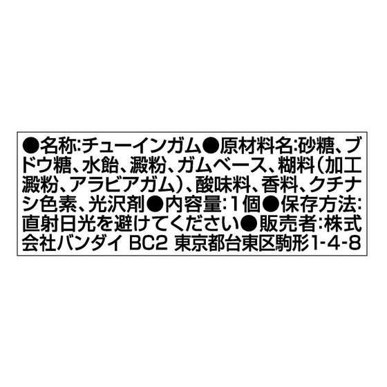 プリキュア プリティークッキング(10個入)