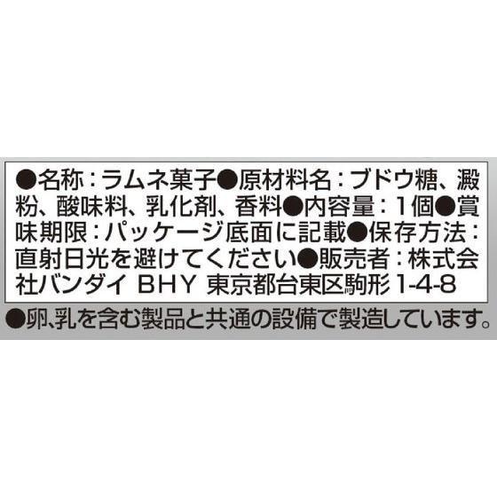 仮面ライダーゴースト SGゴーストアイコン6(8個入)